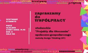 """Studenckie """"Projekty dla Otoczenia"""" społeczno-gospodarczego realizowane metodą Design Thinking (DT) – spotkanie otwarte – 19.03.2019 r."""